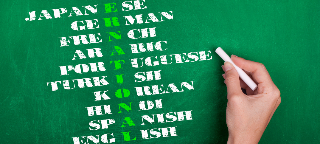 advantages and disadvantages of multilingualism