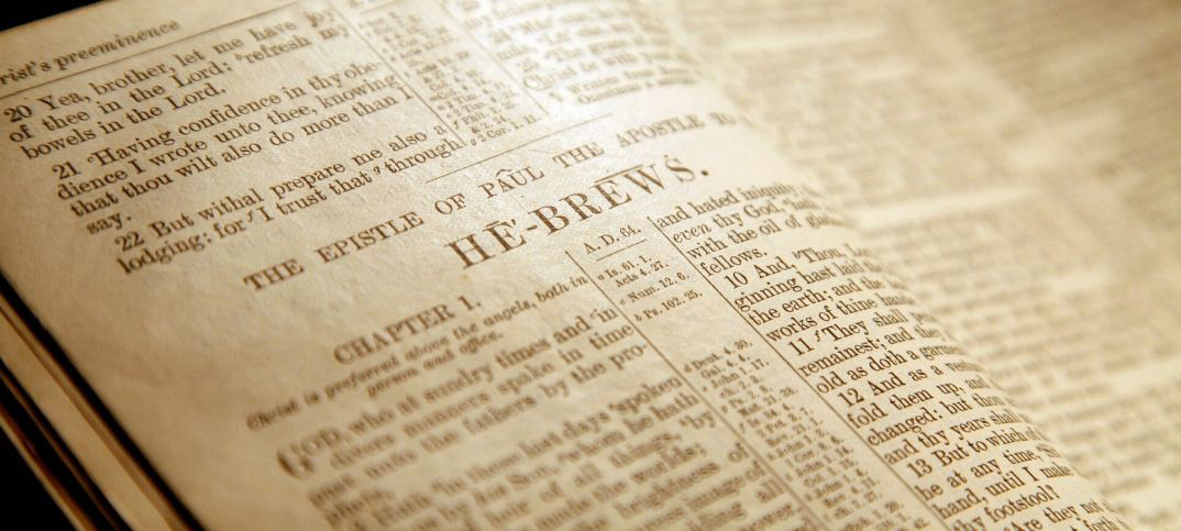 Hebrews 4:12 Meaning